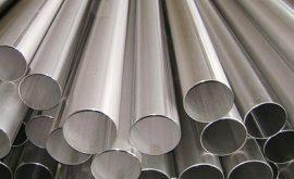 Trọng lượng riêng của inox 304, inox 316, inox 201