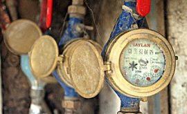 Cách làm đồng hồ nước chạy chậm