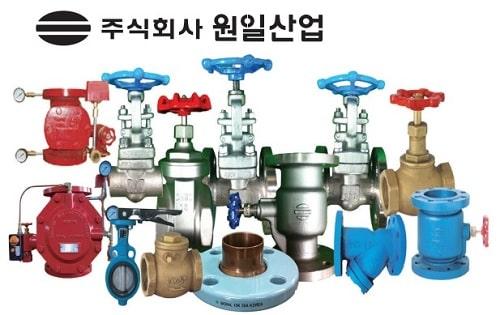 Thương hiệu van Wonil Hàn Quốc